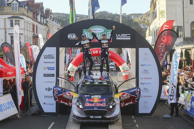 wrc un 5 me titre riche en motions pour s bastien ogier. Black Bedroom Furniture Sets. Home Design Ideas